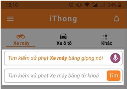 Hướng dẫn cài đặt và tra cứu mức xử phạt giao thông trên iThong